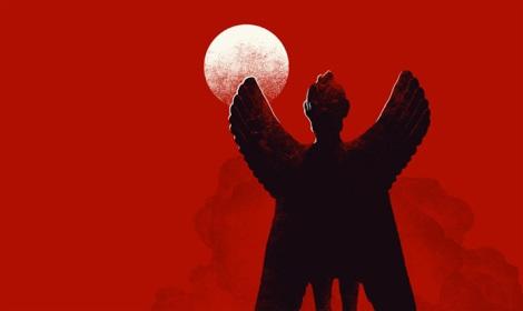 Exorcist-REG2